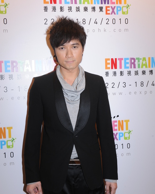 entertainment expo 2010 press conference